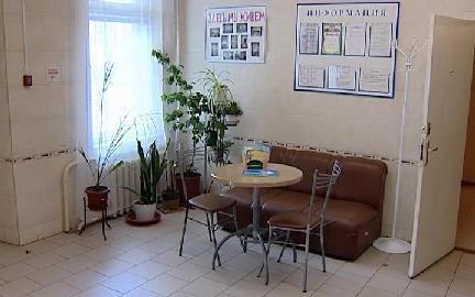 Поликлиника 2 белгород запись на прием к врачу детская поликлиника